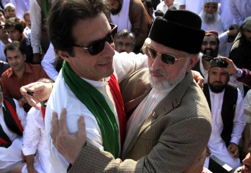 عمران خان اور  طاہر القادری کی جائیداد  قرقی  کیلئے تفصیلات طلب