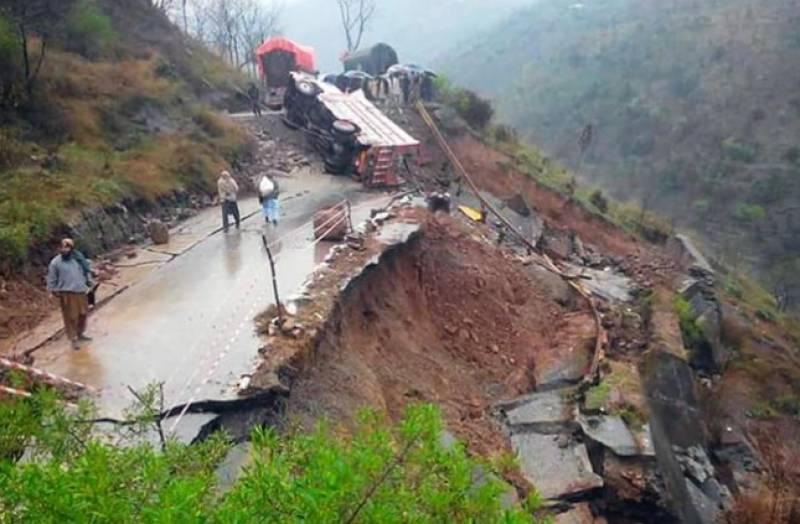 مظفرآباد: مون سون بارشوں سے مظفرآباد میں ہولناک تباہی