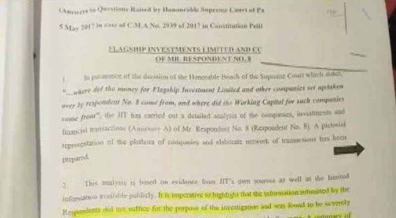 جے آئی ٹی نے اپنی رپورٹ کے والیم سیون میں  واضح, لندن میں کمپنیوں کے حوالے سے شریف خاندان نے وہ معلومات فراہم نہیں
