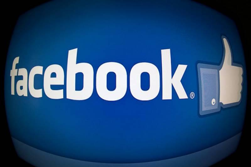 فیس بک کی دوستی نے نوجوان کی جان لے لی۔