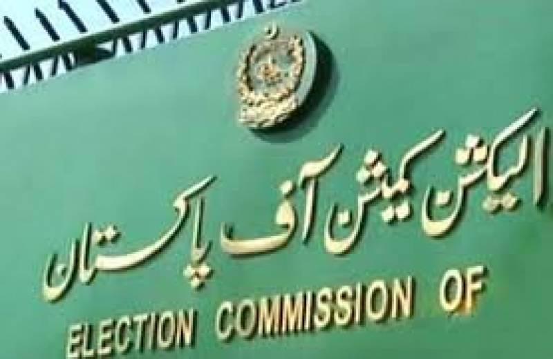 الیکشن ٹریبیونل بلدیاتی انتخابات کے زیر التوا کیس نمٹانے میں مکمل ناکام ہوگیا