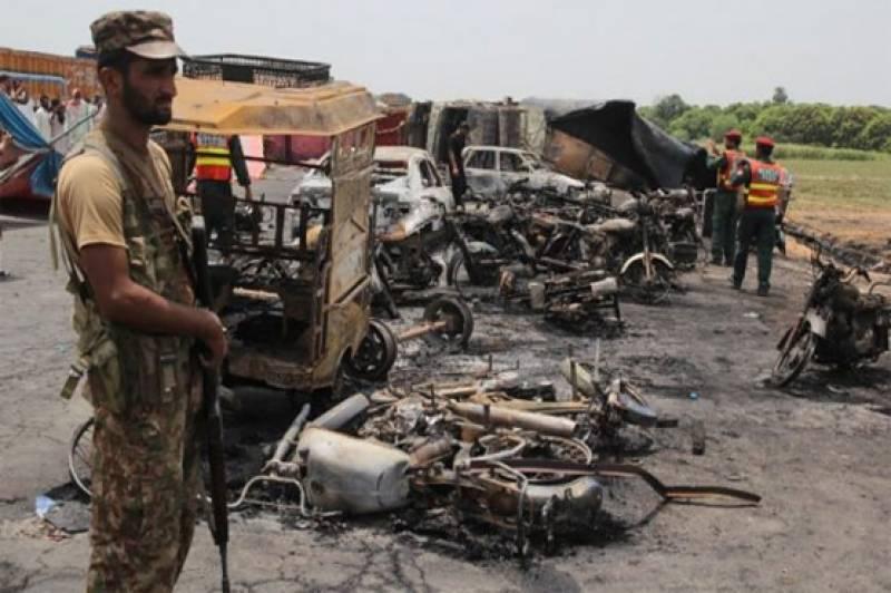 پنجاب حکومت نے سانحہ احمد پور شرقیہ کی تحقیقاتی رپورٹ مکمل کرلی۔