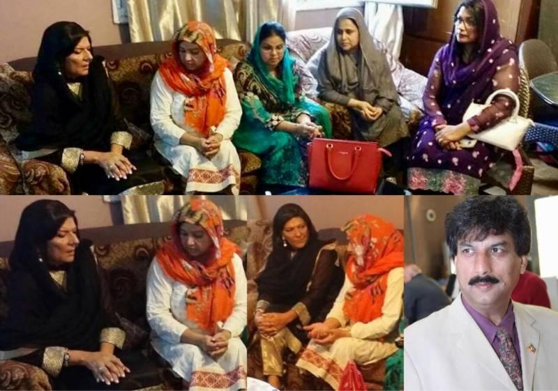 عمران خان کی بہن علیمہ خانم کی تحریکانصاف فرانس کے سینئر راہنما بابر مغلکے گھر آمد اور فاتحہ خوانی