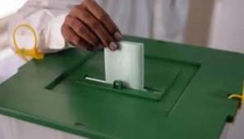 بلوچستان میں قومی اسمبلی کے حلقہ دو سو ساٹھ کا غیر سرکاری غیر حتمی نتیجہ آگیا،