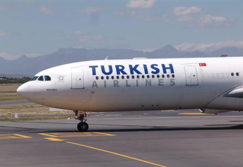 سعودی مسافر کو دل کا دورہ، ترک طیارے کی قاہرہ میں ہنگامی لینڈنگ