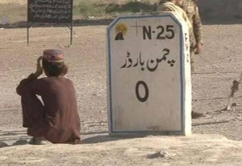 چمن: ایف ایس چیک پوسٹ کے قریب دھماکہ،ایک اہلکار شہید