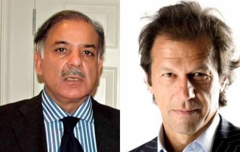 سربراہ تحریک انصاف عمران خان نے وزیراعلی پنجاب شہباز شریف کی نااہلی کے لئے لاہور ہائیکورٹ میں درخواست دائرکر دی