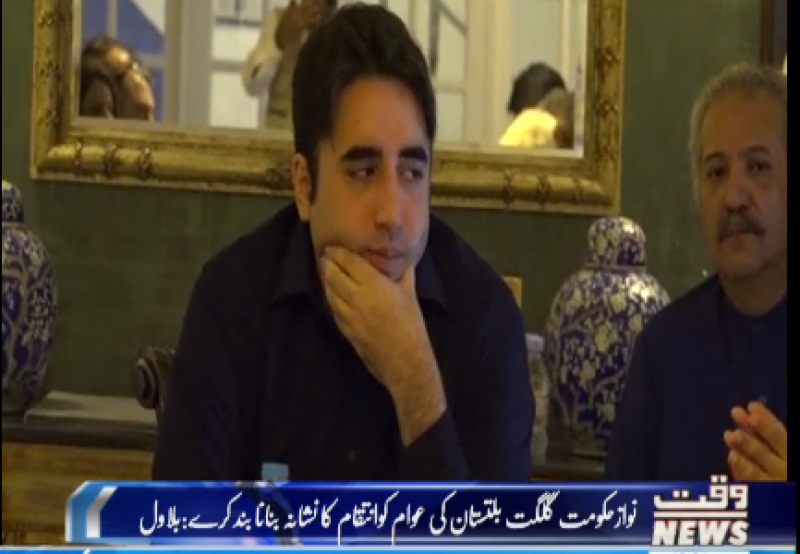 PPP demands elections on same day in every province in Pakistan