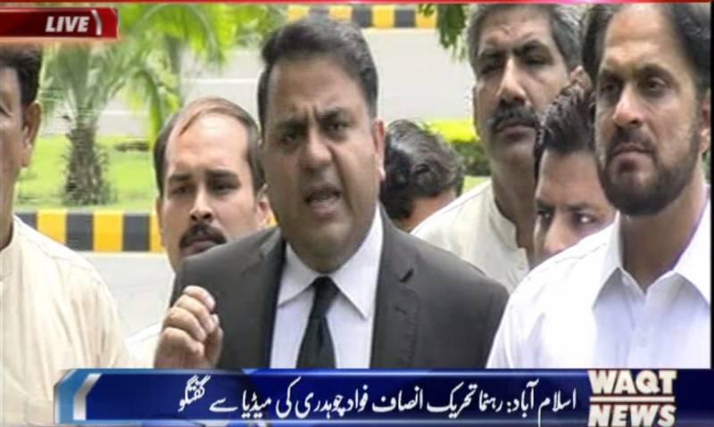 پاکستان کے وزیراعظم ، وزیردفاع ، وزیر پلاننگ سارے کے سارے باہر نوکری کر رہے ہیں ، فواد چودھری