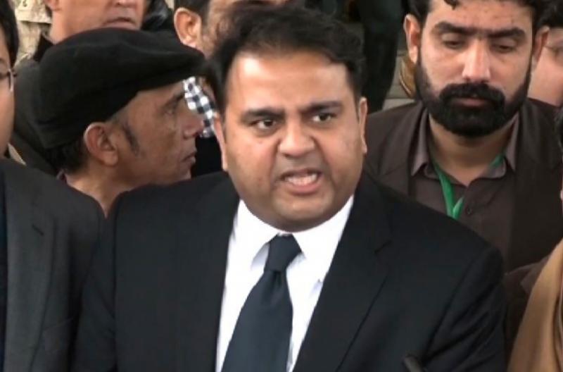 چیف جسٹس نے جہانگیرترین کی صداقت کا اعتراف کیا۔عدالت نے حنیف عباسی کے حلف نامے کا نوٹس لے لیا. رہنما تحریک انصاف فواد چودھری
