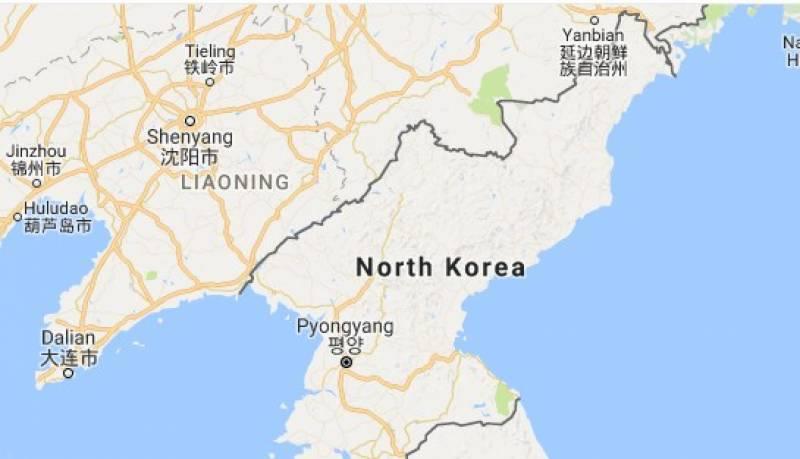 اقوامِ متحدہ کی سلامتی کونسل نے شمالی کوریا پر نئی پابندیاں عائد کرنے کی منظوری دے دی،، جس سے چین نے بھی اتفاق کیا ہے،