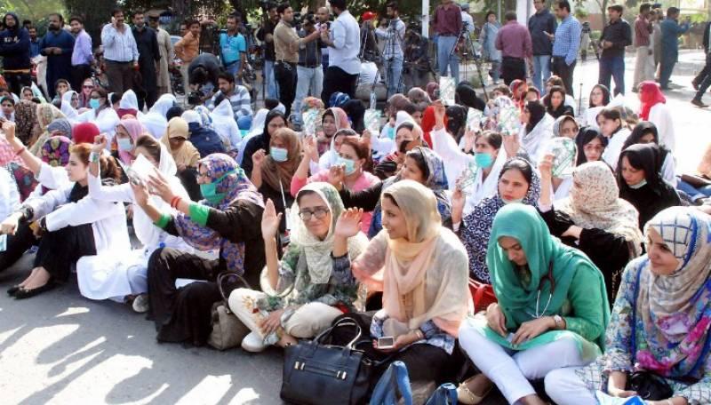 پنجاب کے چھوٹے بڑے سرکاری ہسپتالوں کا نظام درہم برہم