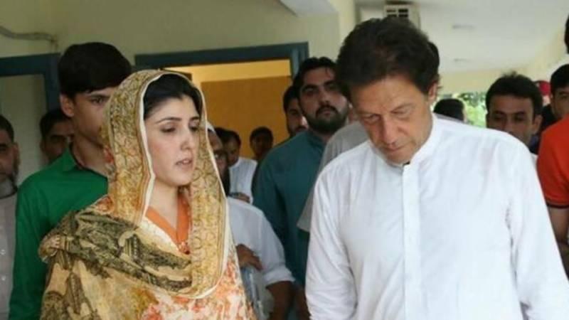 عائشہ گلالئی کے الزامات کے بعد الزامات کا نیا سلسلہ شروع ہو گیا