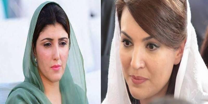 ہری پور:پتہ نہیں لوگ مجھ پر الزام کیوں لگا رہے ہیں،ریحام خان