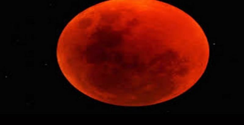 چاند گرہن  پاکستان سمیت مخلتف ممالک میں دیکھا جاسکے گا