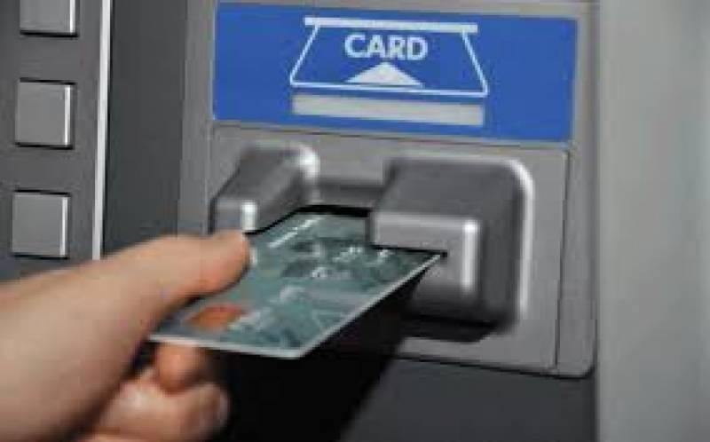 سٹیٹ بینک  نے کہا ہے کہ ملک بھر میں الیکٹرونک ادائیگوں کے نظام کو فروغ دیا جائے گا