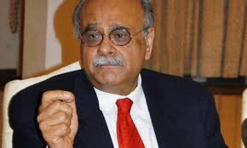 نیشنل کرکٹ اکیڈمی میں پاکستان کرکٹ بورڈ آف گورنرز کا اجلاس ہوا