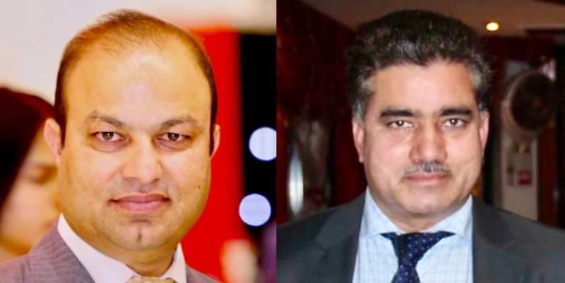پیرس میں کشمیری اور پاکستانی کمیونٹی پندرہ اگست کو یوم سیاہ منائے گی۔ آرگنائزرز