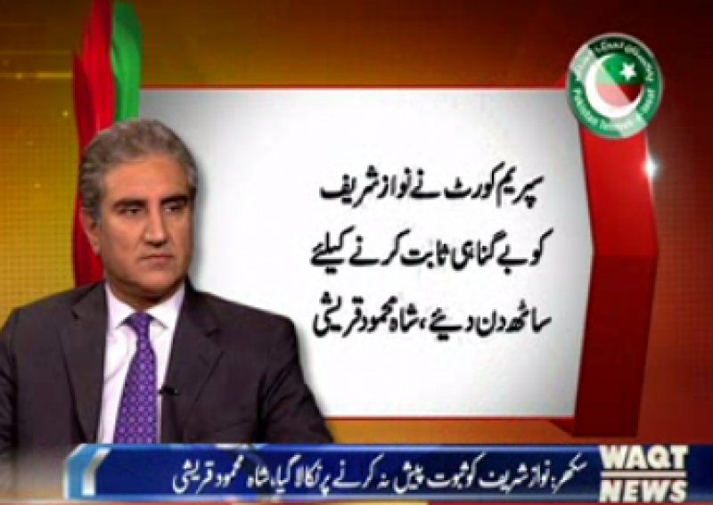 سکھر کا جلسہ سندھ کی سیاست کونئی سمت دے گا،