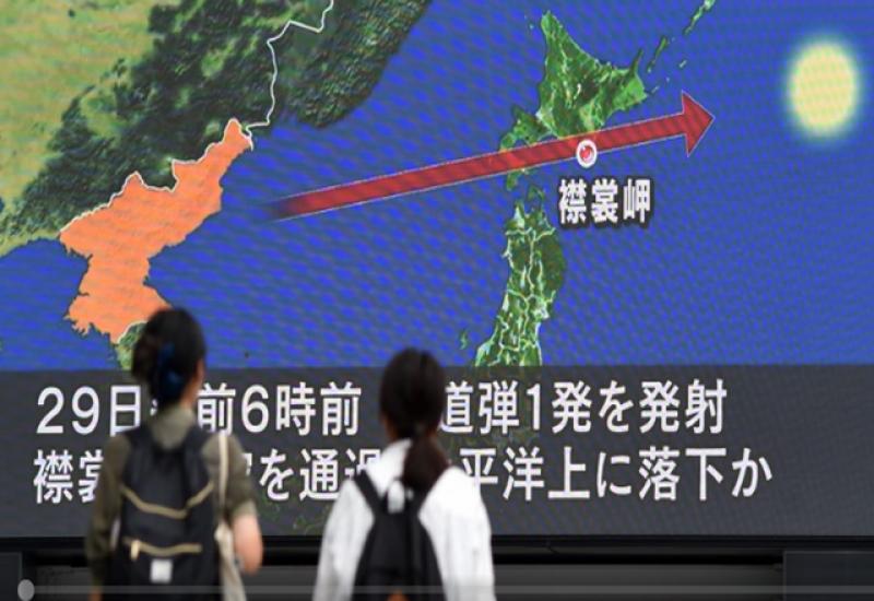 جاپان کی شمالی کوریا کے میزائل تجربے پر سلامتی کونسل کا اجلاس بلانے کی اپیل