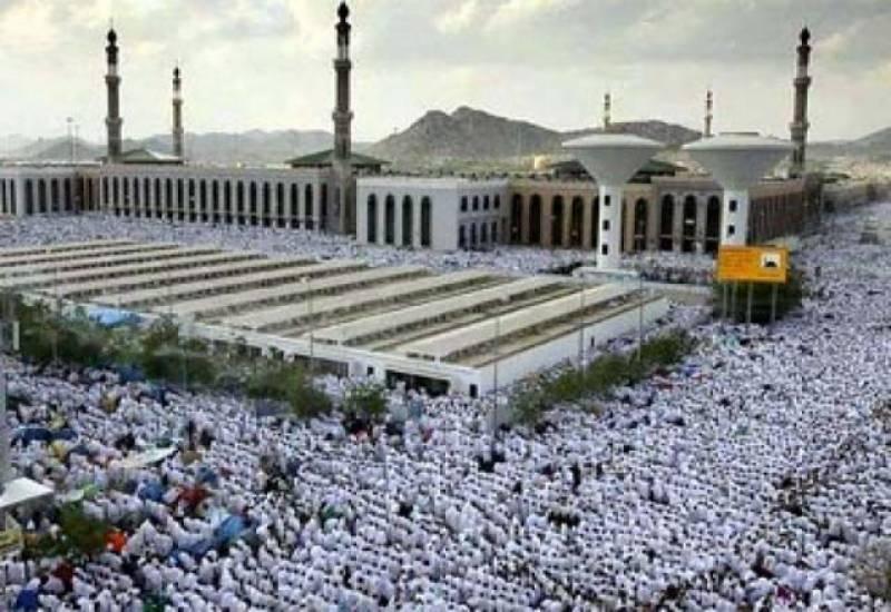 ریڈیو پاکستان خطبہ حج مسجد نمرہ ،عرفات سے براہ راست نشر کریگا۔