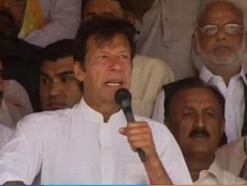 این اے ایک سو بیس کاضمنی انتخاب فیصلہ کرے گا قوم سپریم کورٹ کے ساتھ ہے یا ڈاکو کے ساتھ:چیرمین تحریک انصاف عمران خان