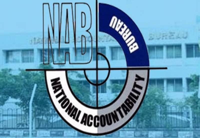 ایل ڈی اے میگا کرپشن: نیب لاہور نے 4 ملزمان کو گرفتار کر لیا۔