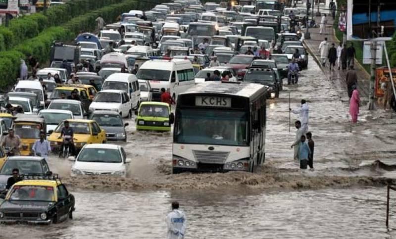 پاکستان کا سب سے بڑا شہر بارش سے ڈوب گیا,کوئی انتظامات نہ کیےجاسکے, پانی لوگوں کے گھروں میں داخل ہو گیا
