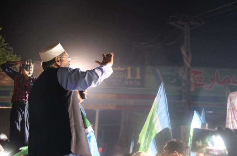 نواز شریف نے ملک کو مہنگائی، بیروزگاری اور لا قانونیت کے سوا کچھ نہیں دیا:سینیٹر سراج الحق
