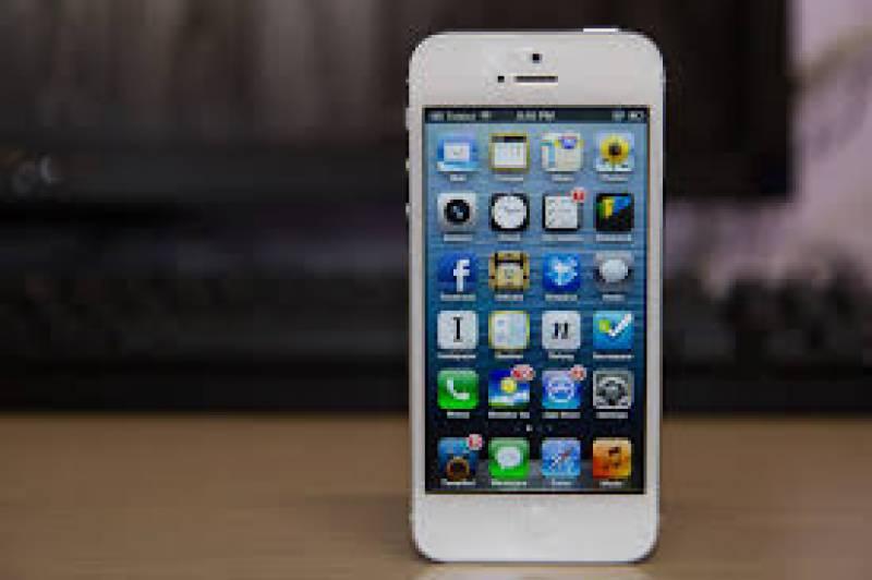 اگر اآپ آئی فون 5 کے مالک ہیں؟ تو اس کو اپ گریڈ کرنے کا ٹائم اآگیا ہے