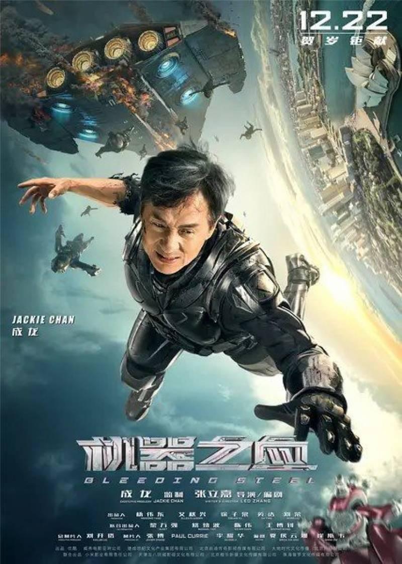 ایکشن ہیرو ایک بار پھر بڑے پردے پر تحلکہ مچانے آرہے  ہیں، ایکشن سے بھرپور تھرلر فلم