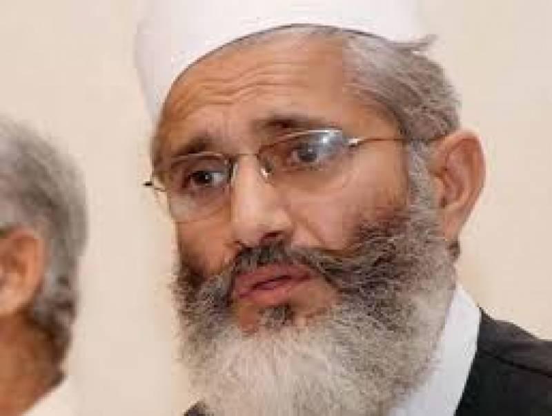 امیرجماعت اسلامی سراج الحق نے اپنے بیان میں پاکستان میں کرکٹ کی واپسی کو خوش آئند قرار دیا ہے