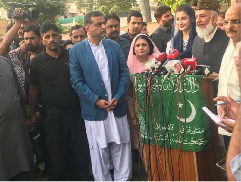 جمعیت علماء پاکستان نے این اے ایک سو بیس کے ضمنی انتخاب میں مسلم لیگ ن کی حمایت کا اعلان کردیا