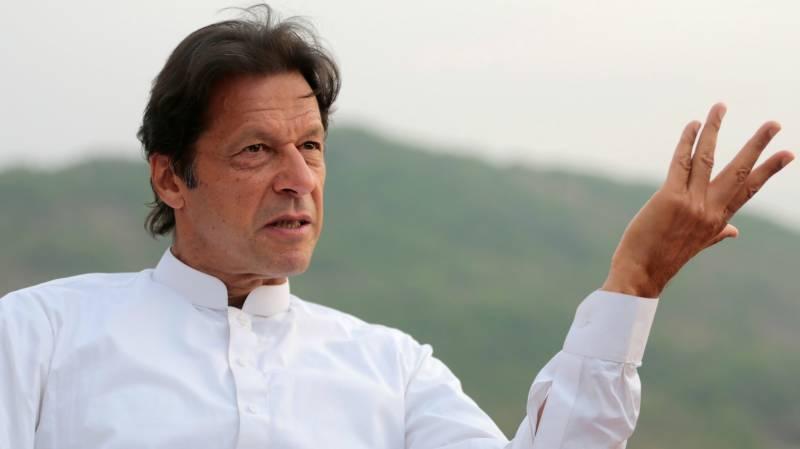 لیکشن کمیشن نے عمران خان کے خلاف توہین عدالت کیس کا فیصلہ سنا دیا