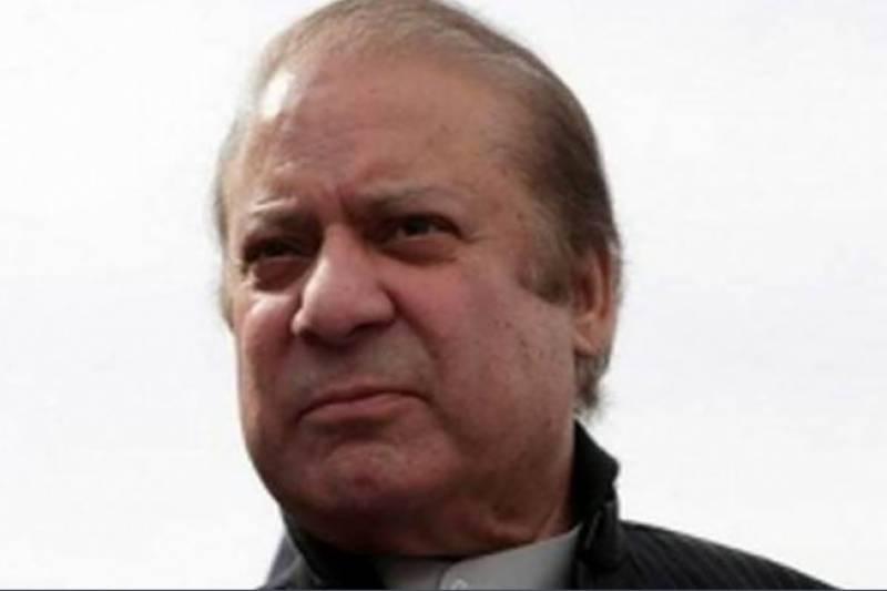 اسلام آباد کی احتساب عدالت نے العزیزیہ سٹیل ملز کیس میں سابق وزیراعظم کو 19ستمبر کوطلب کرلیا۔