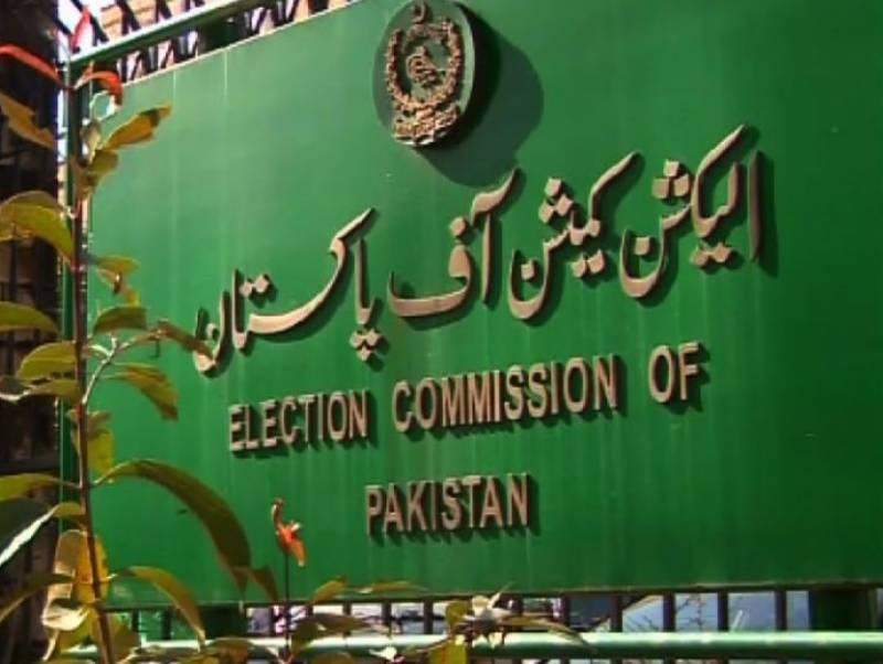 الیکشن کمیشن نے لاہور کے حلقہ این اے ایک سو بیس میں  آج ہونے والے جلسے اور ریلیاں روکنے کے احکامات جاری کر دیے