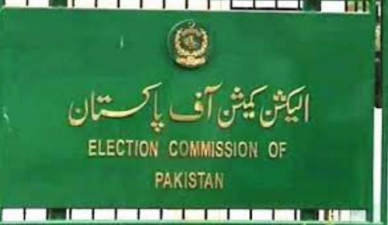 الیکشن کمیشن نے این اے ایک سو بیس میں ضابطہ اخلاق کی خلاف ورزی پر مسلم لیگ نون کےسات اور تحریک انصاف کے ایک رکن سمیت چیف سیکریٹری پنجاب کو نوٹس جاری کر دیئے