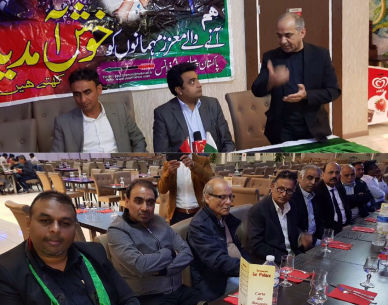 پاکستان پیپلز پارٹی اوورسیز کمیٹی کے ممبر چوہدری ندیم اصغر کی پیرس آمد،جیالوں نے پرُ جوش استقبال کیا