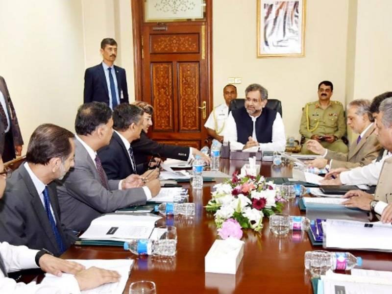 وزارت تجارت کے برآمدی پیکیج کو مزید بہتر بنایا جائے گا۔ شاہد خاقان عباسی