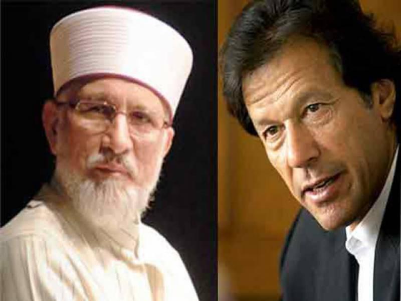 عمران خان اور طاہر القادری ایک اور مشکل میں پھنس گئے۔