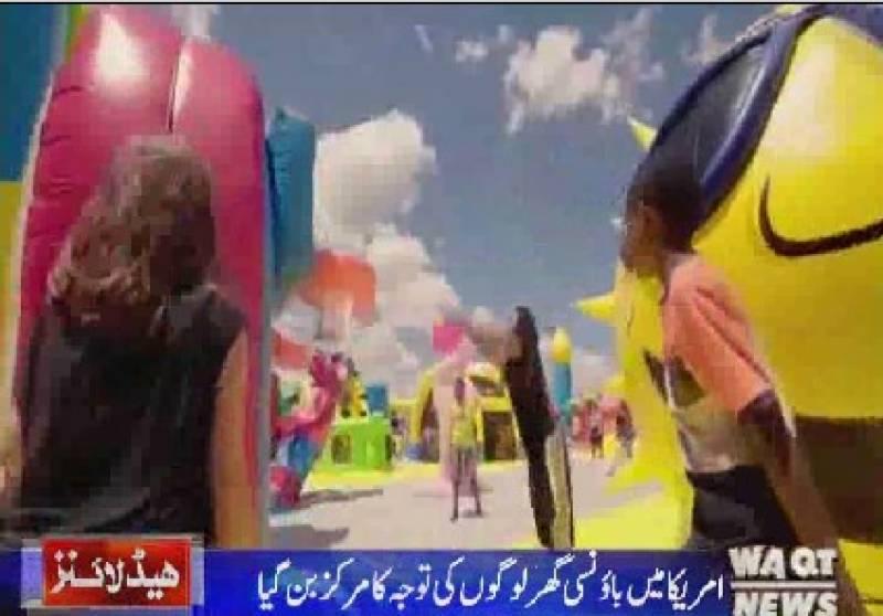 Waqtnews Headlines 03:00 PM 08 October 2017