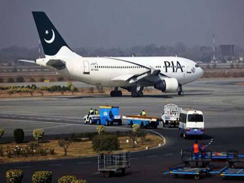 خطرناک انکشاف: قومی ایئرلائن کا لاپتا طیارہ فلم میں استعمال ہوگیا۔