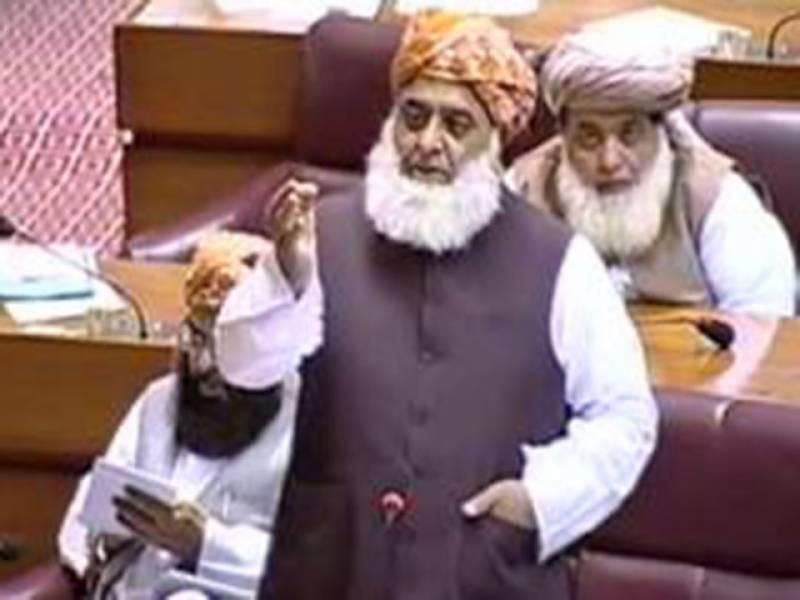 مولانا فضل الرحمان نے ایک بڑا مطالبہ کردیا۔