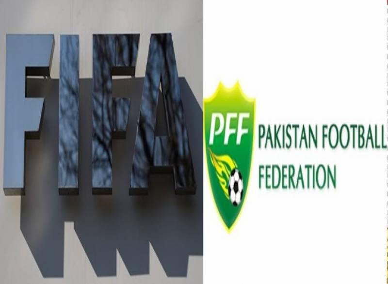فیفا نے پاکستان فٹبال فیڈریشن کی رکنیت معطل کر دی