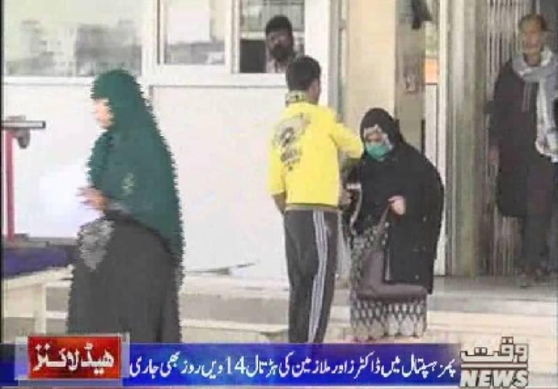 Waqtnews Headlines 02:00 PM 15 October 2017