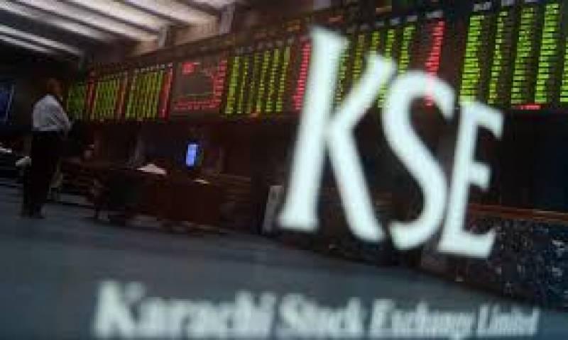 کراچی:کاروبارکےدوران100انڈیکس میں185پوائنٹس کااضافہ