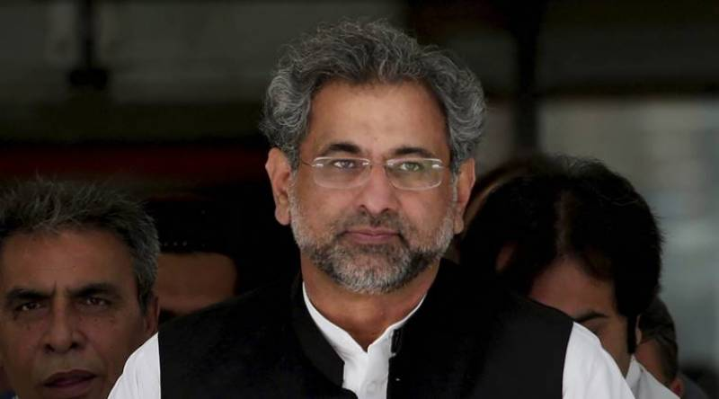 وزیراعظم شاہد خاقان عباسی  کی زیر صدارت گلگت بلتستان کونسل کا اجلاس