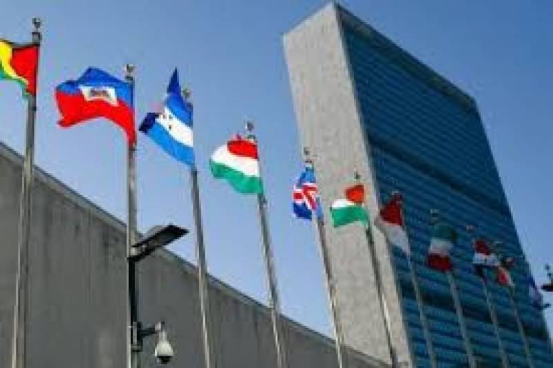 واشنگٹن:شام میں سارن گیس حملےپراقوام متحدہ کی تحقیقات پینل کی رپورٹ