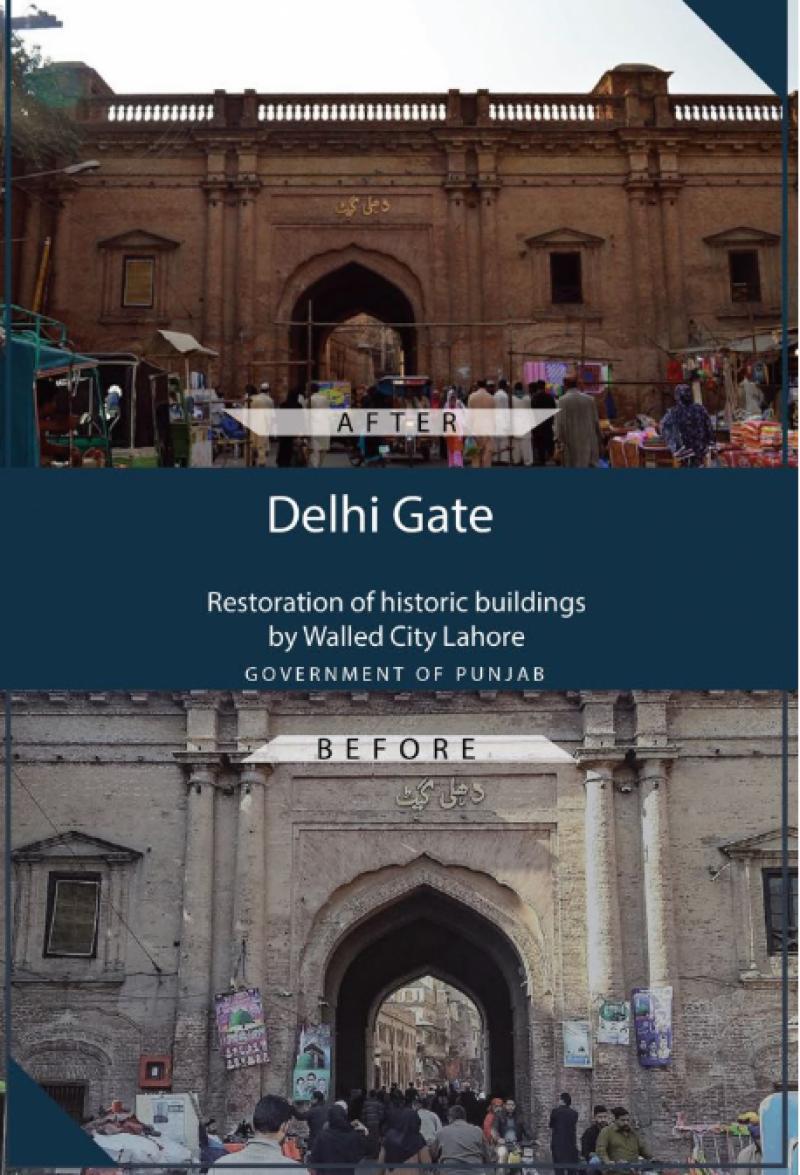 ، سیاحوں نے جب بھی پنجاب کا رُخ کیا شہر کے اس قدیم شہر کو دیکھے بغیر واپس نہ لوٹے،