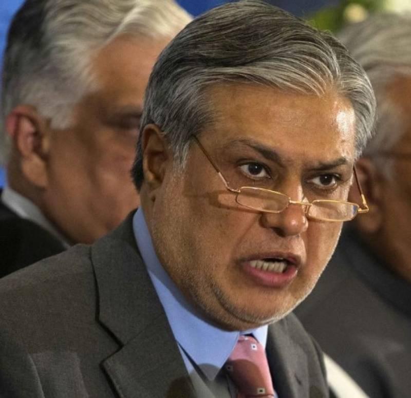 اسلام آباد کی احتساب عدالت نے  اسحاق ڈار کی  حاضری سے اسثنیٰ  کی درخواست منظور کرلی